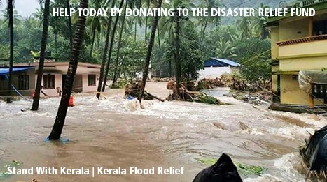 Kerala Flood Appeal